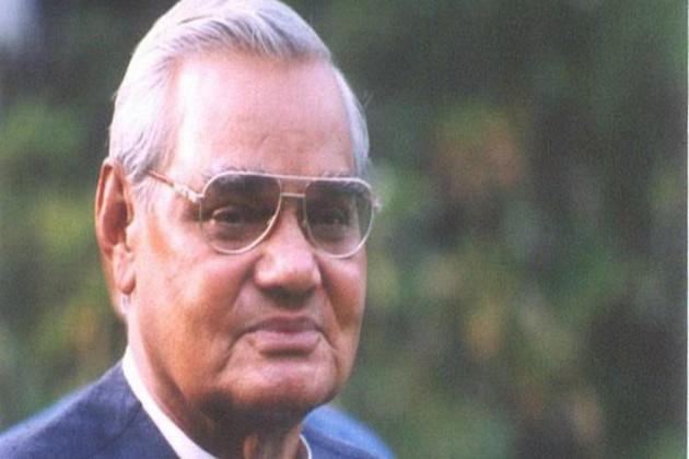 ভাল আছেন অটলবিহারী বাজপেয়ি