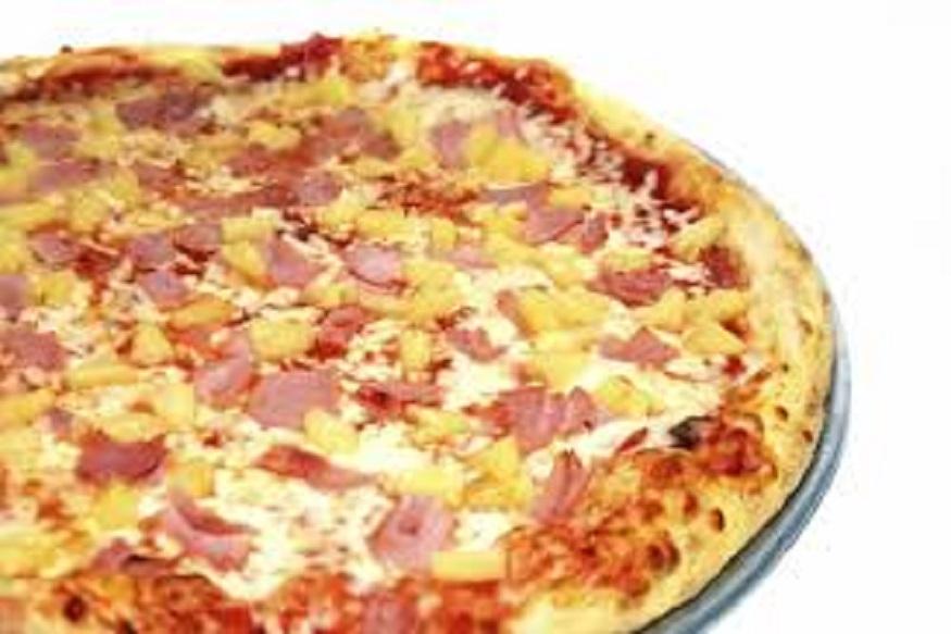 Pizza Hut free large pizza ৷ ফ্রি-তে লার্জ সাইজের পিজ্জা পাওয়া যাচ্ছে ৷ সম্প্রতি ভাইরাল হয়ে গিয়েছে এই মেসেজটা ৷ বলে রাখা ভাল যে, এটিও একটি স্প্যাম ৷