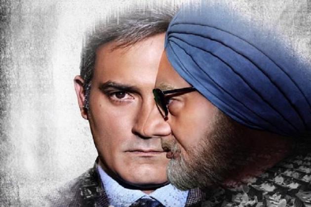 The Accidental Prime Minister Movie Review: পলিটিক্যাল ড্রামা নয়, বরং সস্তা কমেডি !