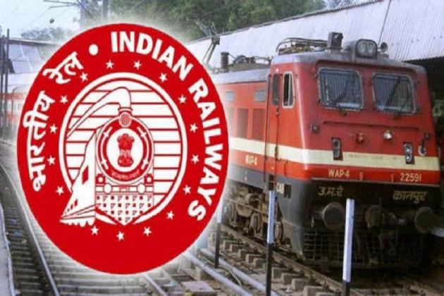 Railway recruitment board: সুখবর ! লক্ষাধিক শূন্যপদে কর্মী নিয়োগ করছে ভারতীয় রেল