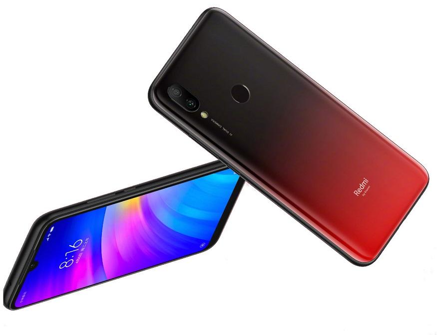Redmi 7 এ থাকছে 6.26 ইঞ্চি HD+ ডিসপ্লে। ফোনের ভিতরে থাকছে একটি Snapdragon 632 প্রসেসর সাথে থাকছে 2GB, 3GB আর 4GB RAM-এর অপশন।