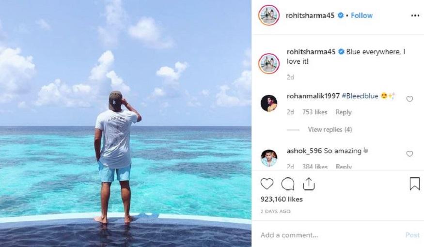 মলদ্বীপে নীল নির্জনে ছুটি কাটাচ্ছেন হিট ম্যান ৷ Photo Courtesy- Rohit Sharma/ Instagram Handle