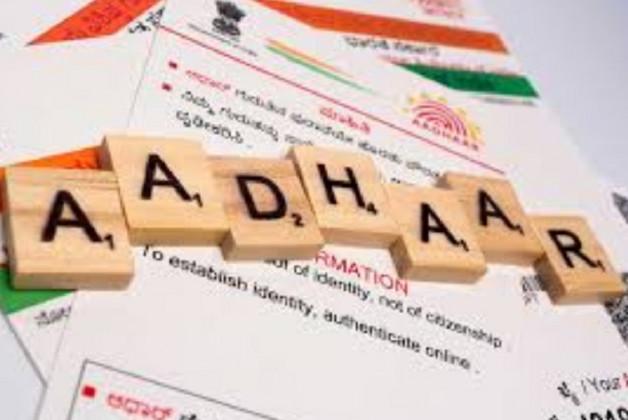 মিনিটের মধ্যে কীভাবে ডাইনলোড করবেন ই-আধার কার্ড দেখে নিন...প্রথমে UIDAI की वेबसाइट https://uidai.gov.in ওয়েবসাইট ওপেন করুন ৷ এরপর 'Download Aadhaar' অপশনে ক্লিক করুন৷ এরপর 'Enter your personal details' সেকশনের নীচে 'Aadhaar' অপশনে ক্লিক করুন ৷ এতে 'Regular Aadhaar' সিলেক্ট করুন ৷ এরপর আধার নম্বর, পুরো নাম ও পিন কোড সহ আপনার সম্বন্ধে একাধির তথ্য দিতে হবে ৷ আপনার কাছে m-Aadhaar থাকলে আপনি TOTP বা OTP জেনারেট করতে পারবেন ৷ এরপর 'Request OTP'তে ক্লিক করুন ৷ আপনার রেজিষ্টার্ড ফোন নম্বরে ছ' অঙ্কের ওটিপি চলে আসবে ৷ এটা এন্টার করার পর 'Download Aadhaar' ক্লিক করে E-Aadhaar ডাউনলোড করতে পারবেন ৷