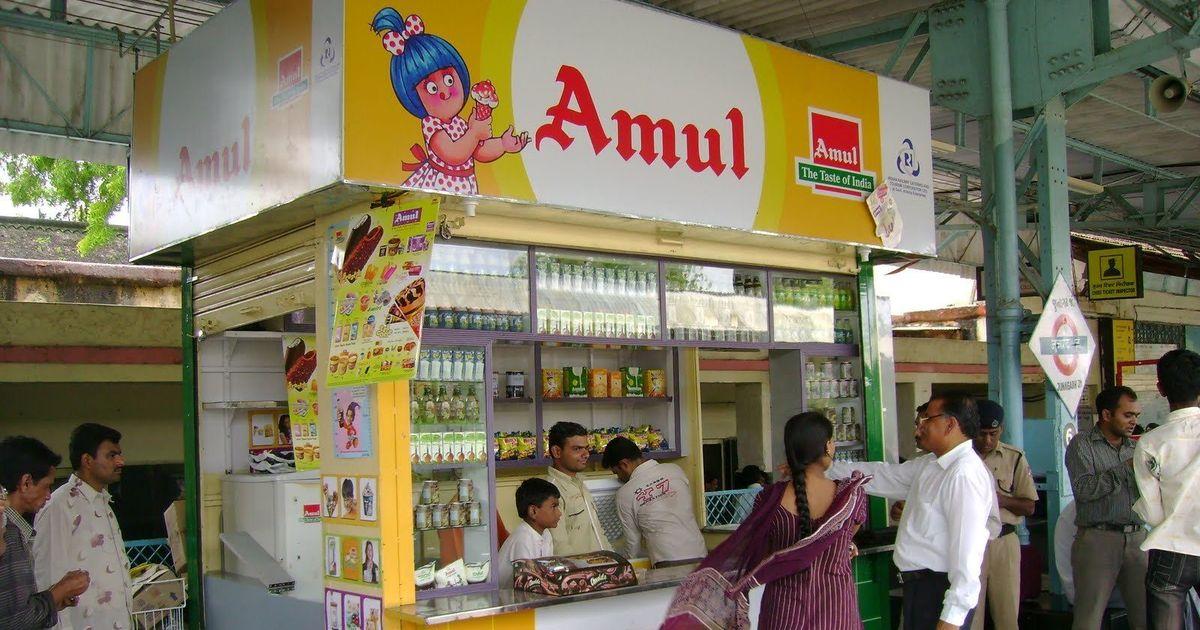 • Gujarat Co-operative Milk Marketing Federation (GCMMF) জানাচ্ছে, আমুল এই বছর ২০ শতাংশ ব্যবসা বাড়িয়ে ৪০ কোটি টাকা লাভ করতে চলেছে ৷