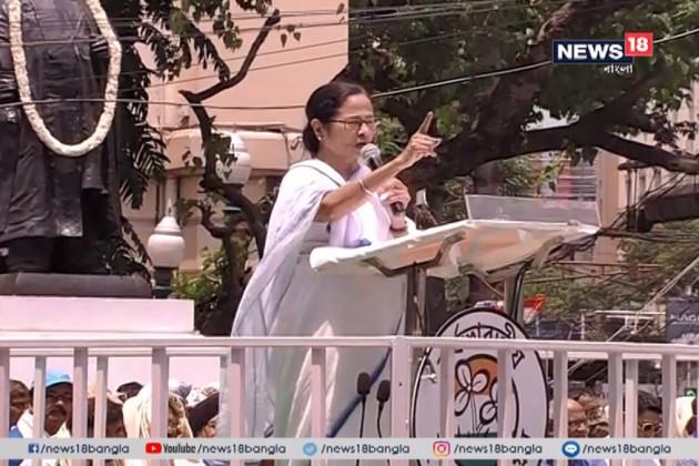 'আর ইভিএম নয়, ব্যালটে ভোট চাই', দাবি তৃণমূলনেত্রীর