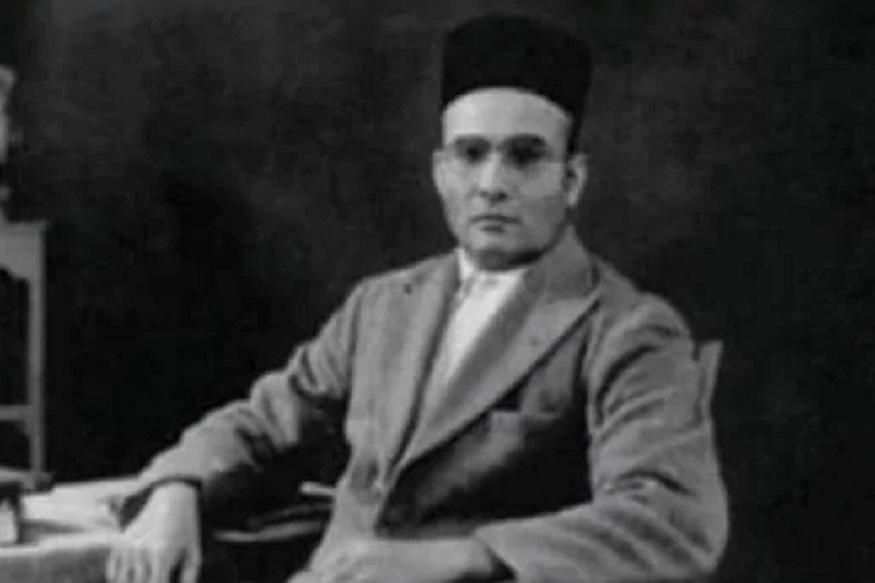 বীর সাভারকর