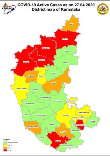 Karnataka different Zones