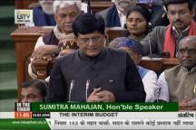 Union Budget 2019 Highlights: দেখে নিন একনজরে...
