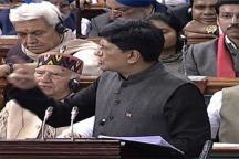 #Budget2019: গ্র্যাচুইটির ঊর্ধ্বসীমা ১০ থেকে বেড়ে ৩০ লক্ষ: পীযূষ