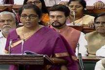 Union Budget 2019: মিটল না প্রত্যাশা, দেখে নিন কত টাকা আয়ে দিতে হবে কত কর