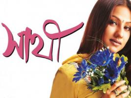 IN PiCS: 'সাথী' ছবিতে জিতের নায়িকা প্রিয়াঙ্কাকে এখন কেমন দেখতে ?