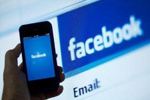 ভুল করে ১৫ লক্ষ ইউজারের ইমেল আইডি আপলোড করল Facebook