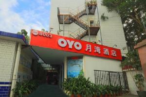 শুধুমাত্র ভারত নয়, চিনেও জনপ্রিয় OYO Rooms