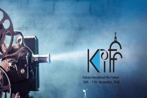 একনজরে দেখে নিন, আজ কলকাতা চলচ্চিত্র উৎসবের শেষ দিনে কোন কোন ছবি দেখা 'মাস্ট'