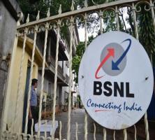 কর্মী নিয়োগের পথে BSNL, বেতন ৫০ হাজার