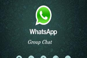 এবার আপনিই ঠিক করবেন কোন WhatsApp গ্রুপ জয়েন করতে চান