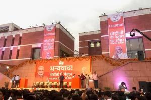 Lok Sabha Election Results 2019: সেজে উঠেছে দিল্লির বিজেপির প্রধান কার্যালয়, ফুল বৃষ্টিতে মোদির আগমণ