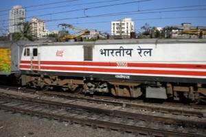 Walk-in ইন্টারভিউয়ের মাধ্যমে কর্মী নিয়োগ করছে ভারতীয় রেল, প্রকাশিত বিজ্ঞপ্তি