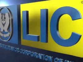 LIC : গ্রাহকদের দরবারে দুর্দান্ত অফার ! ৬৫ হাজার টাকার পেনশন পাওয়ার শেষ সুযোগ