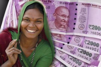 সুখবর: মহিলাদের ২০ হাজার টাকা করে দেবে কেন্দ্রীয় সরকার, জানুন আবেদন করার প্রক্রিয়া