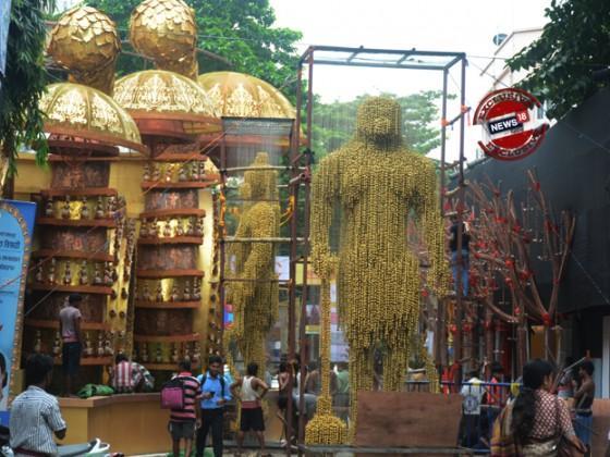 Ballgunj Cultural  Photo Courtesy: Aryama Das