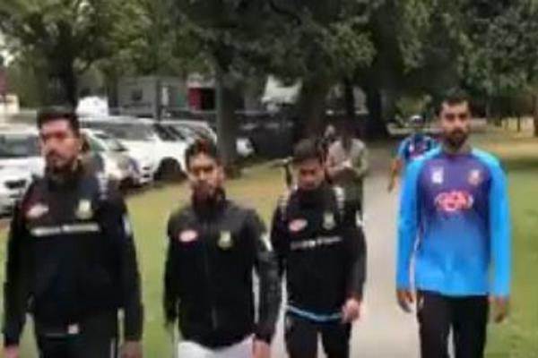 New Zealand Terror Attack: কোনওক্রমে প্রাণে বাঁচলেন বাংলাদেশি ক্রিকেটাররা, দেখে নিন ভিডিও