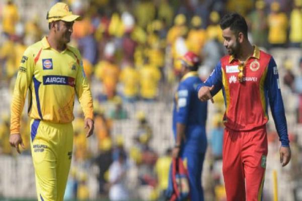 #IPL2019: ধোনি বনাম কোহলি লড়াই চরমে, দেখে নিন ভিডিও